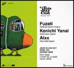 BLEND PARTY #3 - FUZATI + KENICHI YANAI + AIXX
