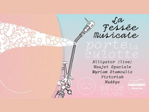 La Fessée Musicale Porte La Culotte