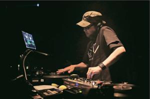 DJ KRUSH & FRIENDS