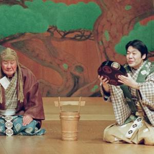 Théâtre nô et kyōgen / Kirokuda - Kiyotsune