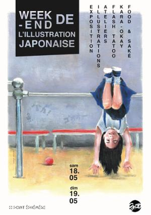 WEEK-END DE L'ILLUSTRATION JAPONAISE
