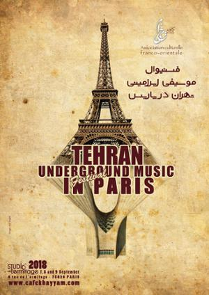 TEHRAN UNDERGROUND MUSIC FESTIVAL IN PARIS