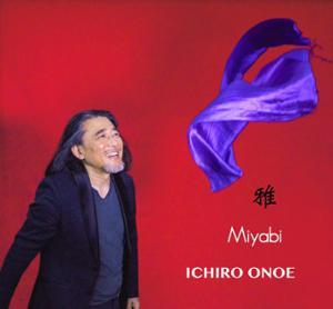 Ichiro ONOE Quartet