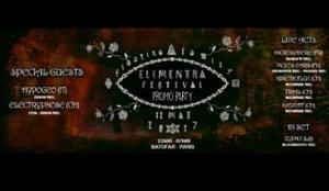 Elementra Festival Promo Party w/ Hypogeo, Electrypnose, Mojo's Ears & more