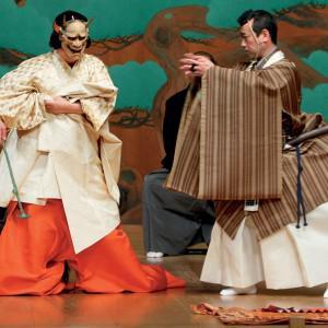 Théâtre nô et kyōgen / Okina - Aoi no Ue