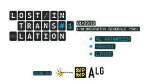 Lost in Translation #1 • Al Akhareen • Assasi • L7a9d