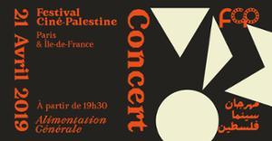 Concert de soutien à la 5ème édition du Festival Ciné-Palestine
