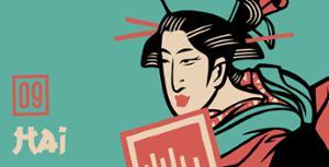Japan Connection Festival 2019 - Jour #1 à la Gaîté Lyrique