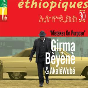 AKALÉ WUBÉ & GIRMA BÈYÈNÈ au STUDIO DE L'ERMITAGE