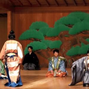 Théâtre nô et kyōgen / Futari Bakama - Kinuta