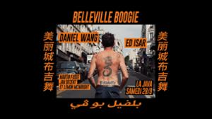 Belleville Boogie w Daniel Wang, Ed Isar & résidents