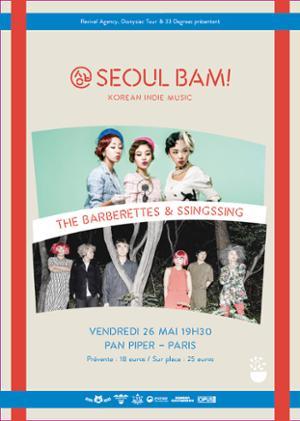 SEOUL BAM! : The Barberettes & SsingSsing