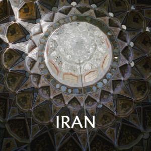 Salon persan / Bakhshi Gol Afrouz
