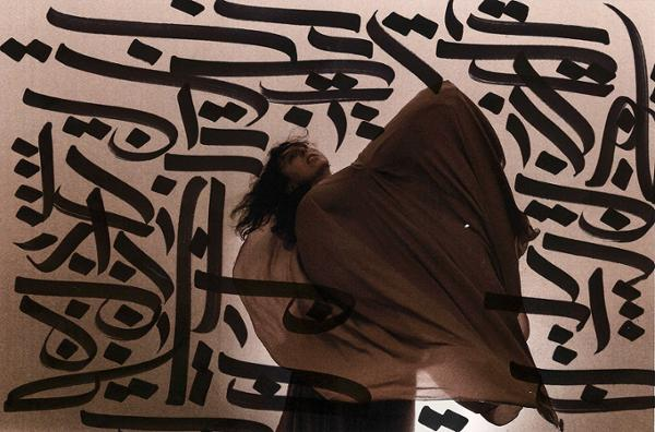 WISSAL - HORS LES MURS / Danse & Calligraphie
