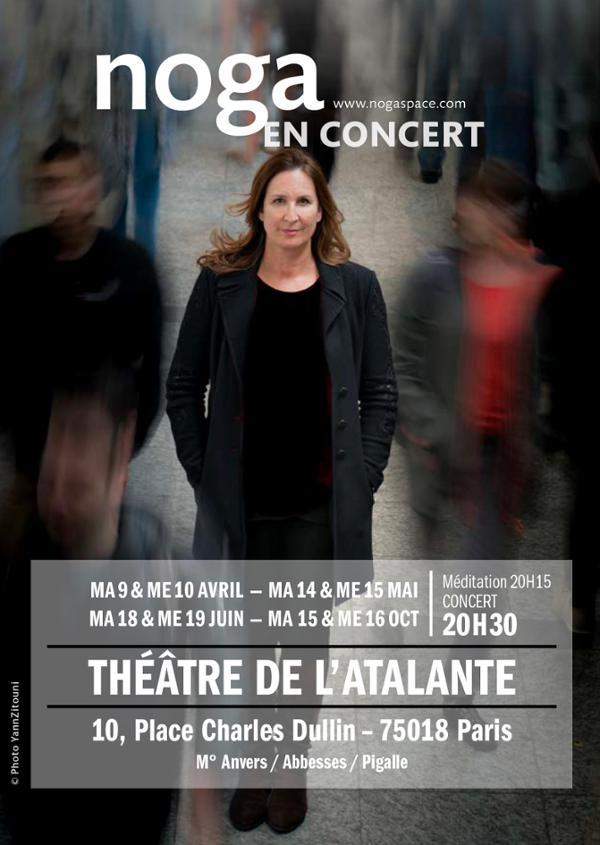 Noga en concert, avec Patrick Bebey et Olivier Koundouno