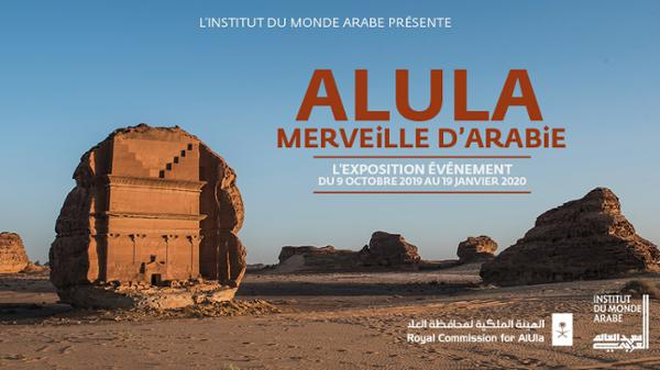 AlUla, merveille d'Arabie L'oasis aux 7000 ans d'histoire   Prolongation exceptionnelle jusqu'au 8 mars 2020